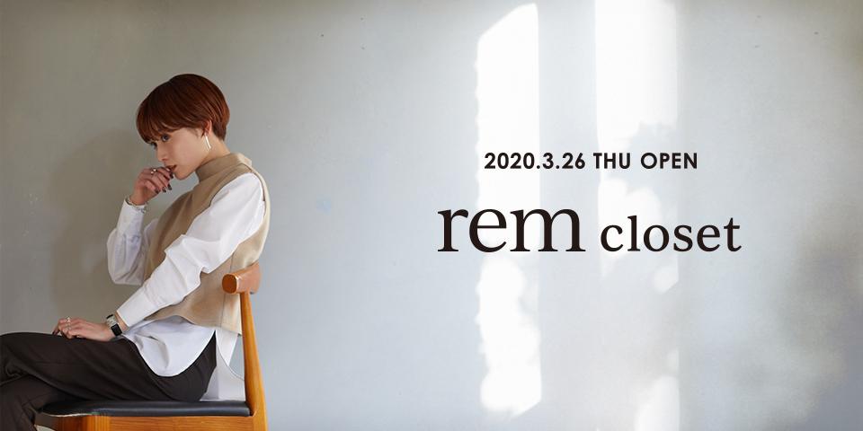 rem closet