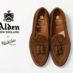 Alden1